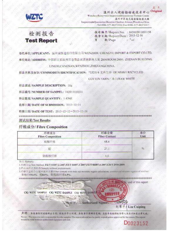 Белый доклад компонентов 6s