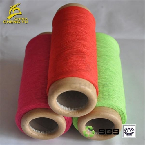 Recycled polyester cotton fancy yarn,WenZhou ChengYu Import
