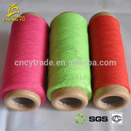 fancy knitting yarn for knitting scarf types of cotton yarn in yarn dyeing mills