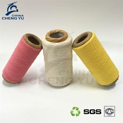 Recycled Cotton Yarn,WenZhou ChengYu Import & Export Co ,Ltd